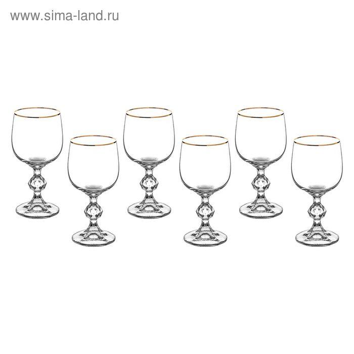"""Набор бокалов для вина 190 мл 6 шт """"Клаудия"""""""