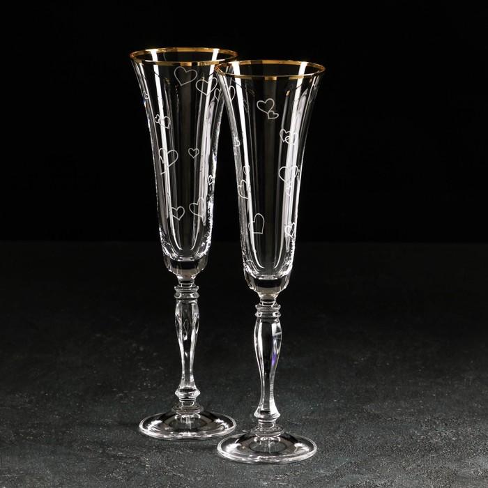 """Набор фужеров для шампанского 180 мл """"Свадебный"""", 2 шт"""