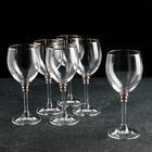 """Набор бокалов для вина 200 мл """"Оливия"""", 6 шт"""