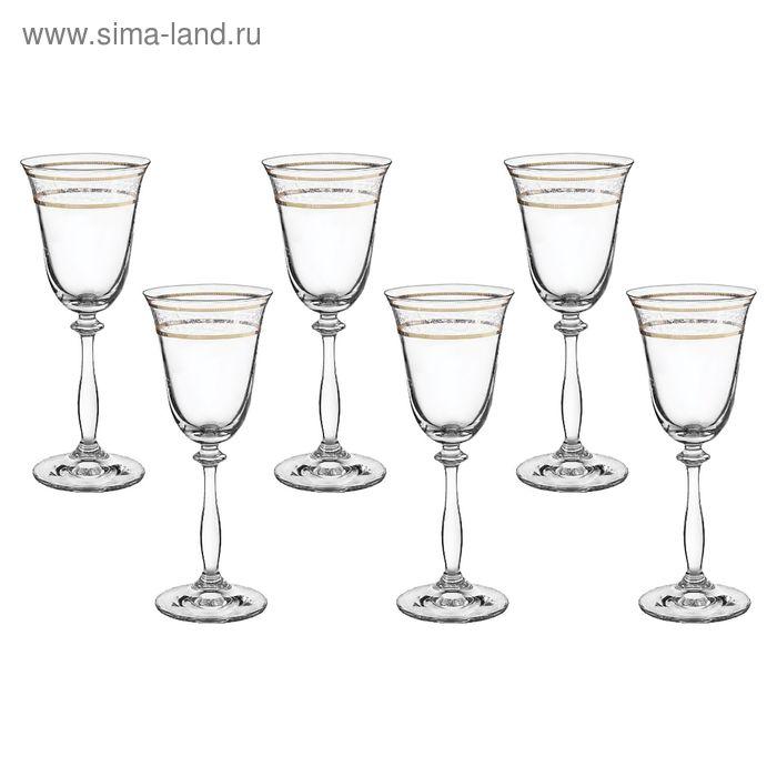 """Набор бокалов для вина 185 мл """"Анжела"""", 6 шт"""