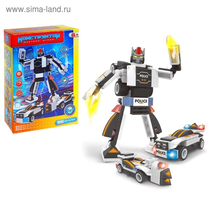 """Конструктор Робот-трансформер 3в1 """"Полицейский патруль"""", 96 деталей"""