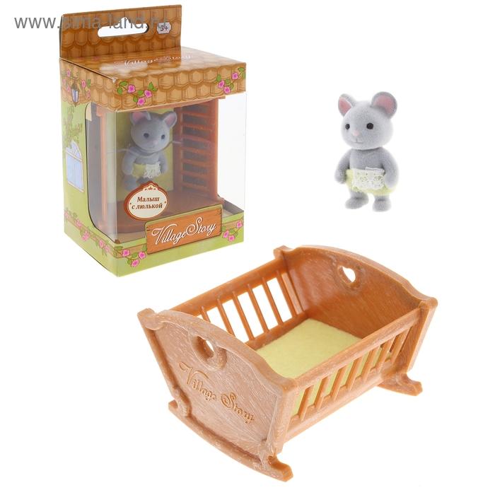 Игровой набор «Малыш мышонок с кроваткой»