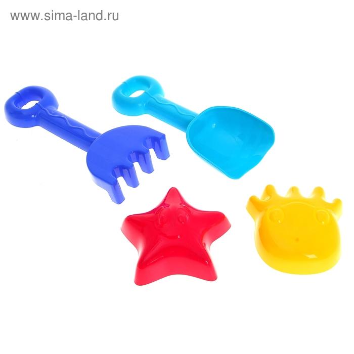 """Песочный набор """"Пляжный"""", 4 предмета"""