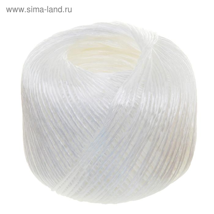 Шпагат полипропиленовый, 416 м, белый