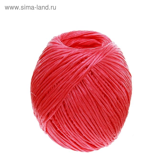 Шпагат полипропиленовый, 110 м, цвет красный