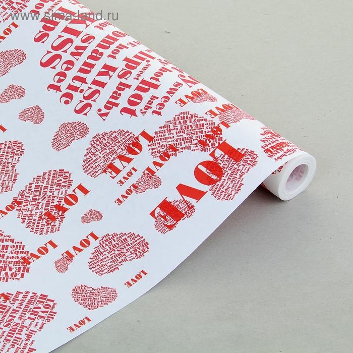 """Бумага упаковочная крафт """"Love"""" белый-красный, 0.7 х 9 м"""