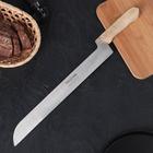 """Нож универсальный особый 46 см """"Универсал"""", лезвие 33 см"""