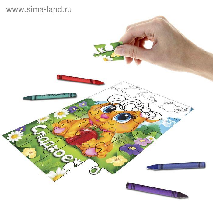"""Пазл-раскраска 2 в 1 """"Сладкоежка"""" с восковыми карандашами"""