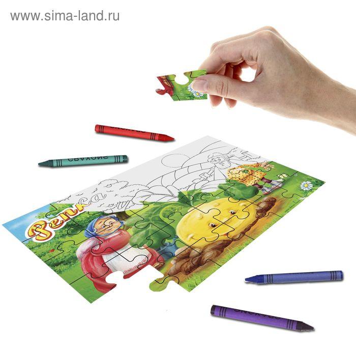 """Пазл-раскраска 2 в 1 """"Репка"""" с восковыми карандашами"""