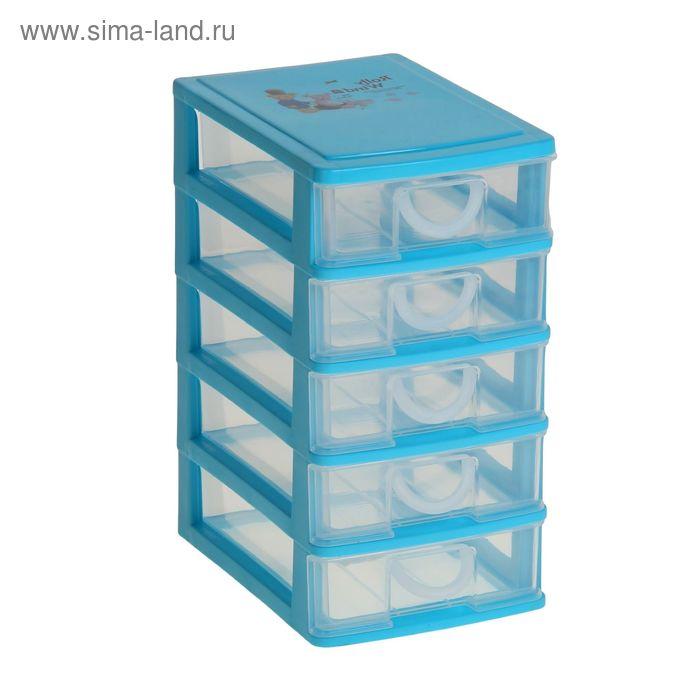 Мини-комод для мелочей, 5 секций, цвет МИКС 1047286