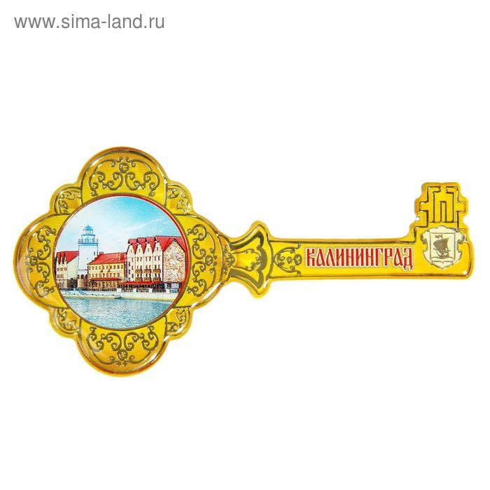 "Магнит в форме ключа ""Калининград"""