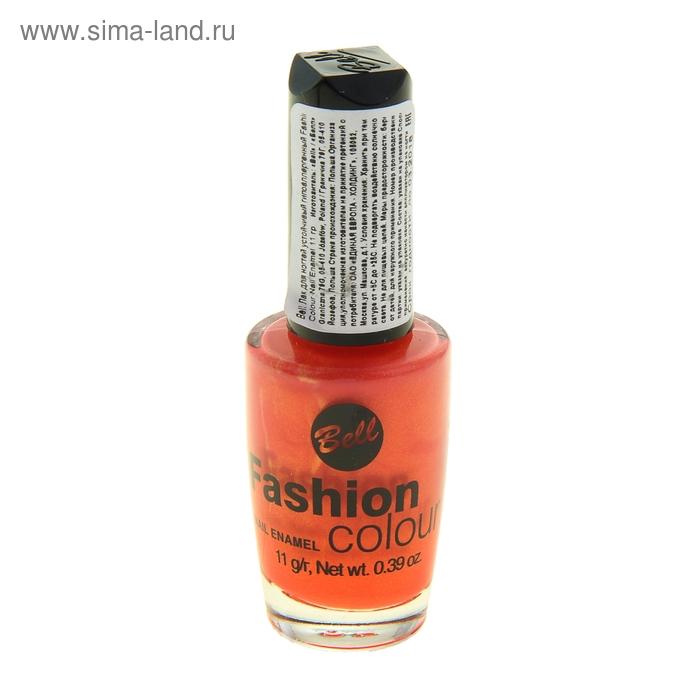 Лак для ногтей Bell устойчивый гипоаллергенный Fashion Colour Тон 327  11 гр