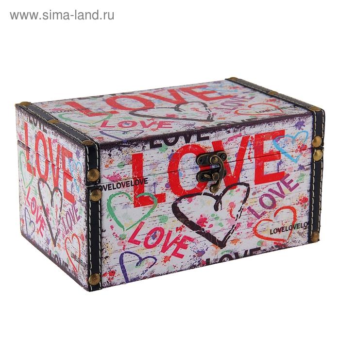 Шкатулка-сундучок Love is