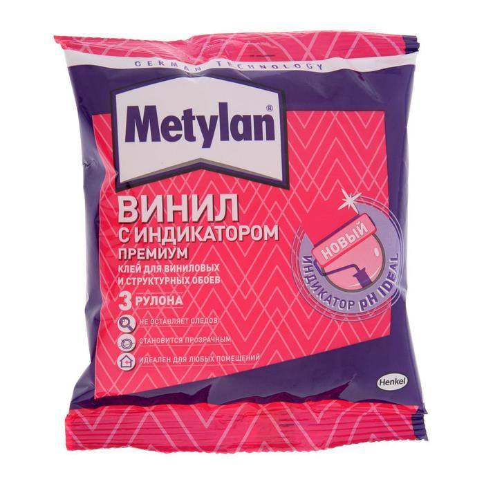 Клей Metylan винил премиум, 100 г