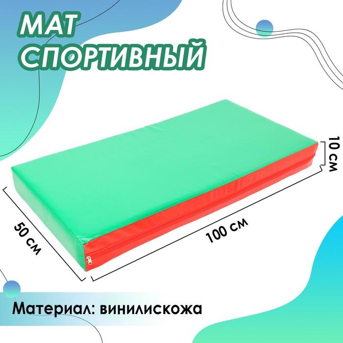 Мат гимнастический 1000х500х100 мм., цвета микс