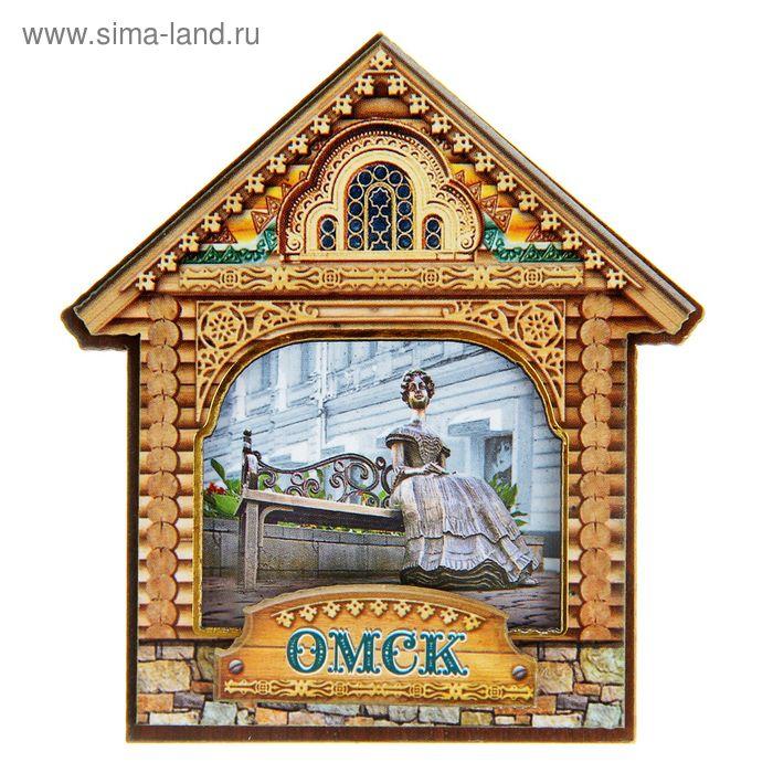 """Магнит в форме домика """"Омск"""""""