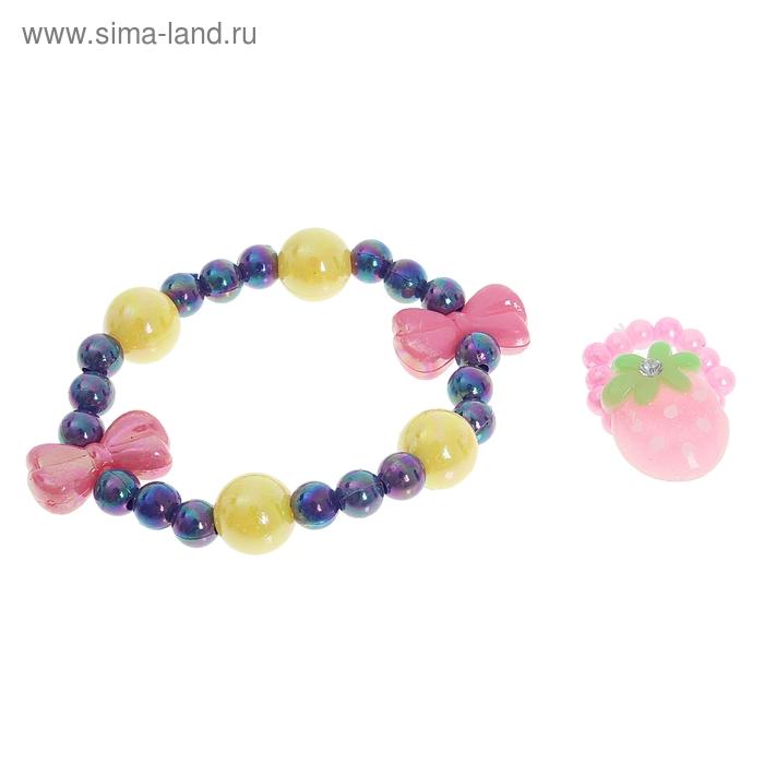 """Набор детский """"Выбражулька"""" 2 предмета: браслет, кольцо, клубничка с бантиком, цвет МИКС"""