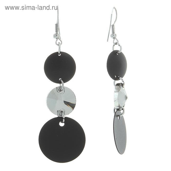 """Серьги висячие """"Круги"""" матовый стиль, цвет чёрный в серебре"""