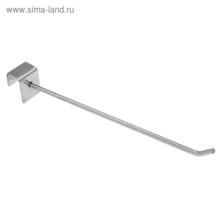 Крючок для торгового оборудования, L=20, d=2,5, цвет серебро