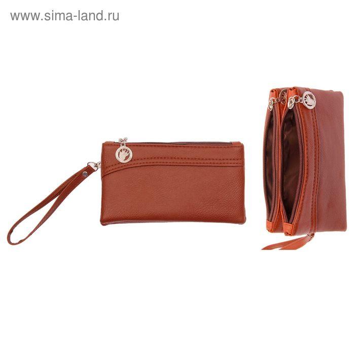 """Кошелёк женский """"Однотонный"""", 2 отдела, наружный карман, с ручкой, цвет коричневый"""