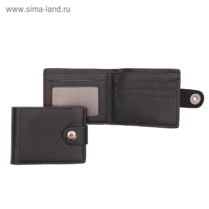 """Кошелек мужской """"Ден"""", 3 отдела, отдел для кредиток, наружный карман, цвет чёрный"""