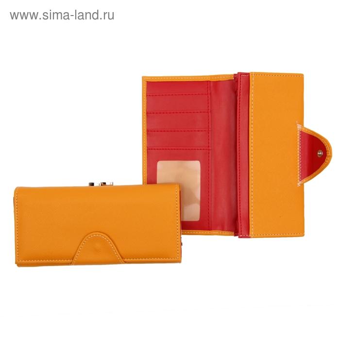 """Кошелёк женский """"Лин"""", 6 отделов, 2 отдела на рамке, отдел для кредиток, цвет жёлтый"""