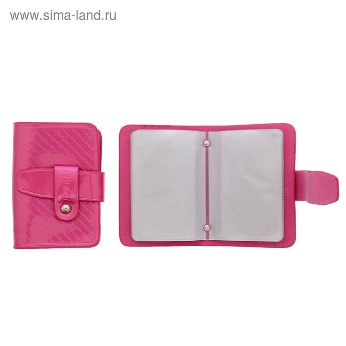 """Визитница """"Модница"""", 26 холдеров, цвет розовый"""