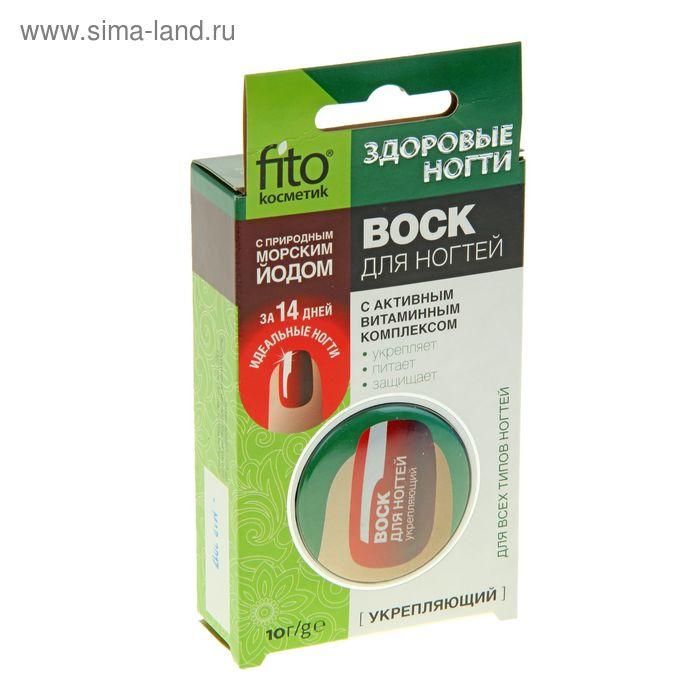 Воск для ногтей «Здоровые ногти» укрепляющий, 10г