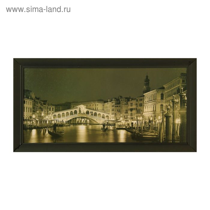 "Картина ""Ночная Венеция"""