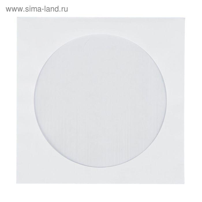 Конверт почтовый для CD/DVD 125х125мм чистый, окно д=100, силиконовая лента, 80г/м, упаковка 1000шт