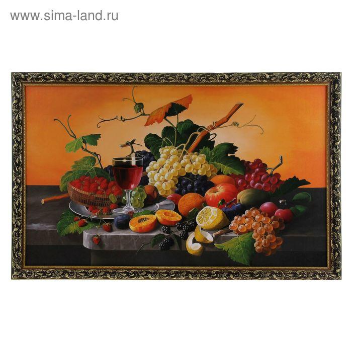 "Картина ""Натюрморт с виноградом"""
