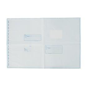 Пакет пластиковый почтовый 360 х 500 мм №7