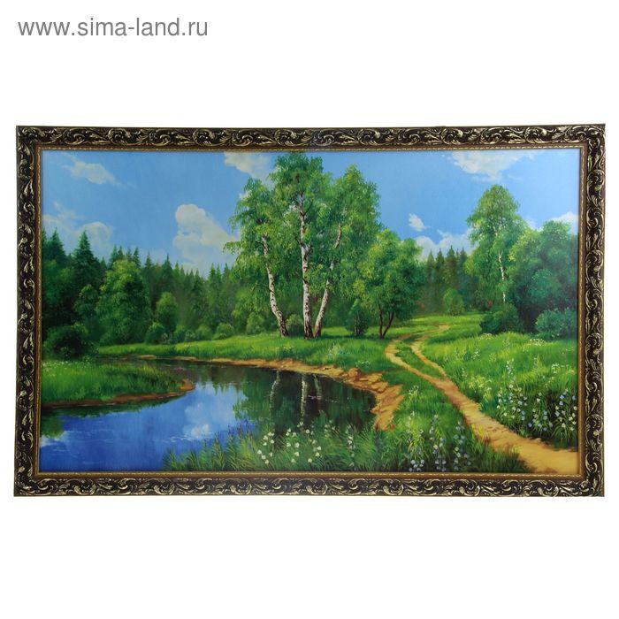 """Картина """"Река в лесу"""""""