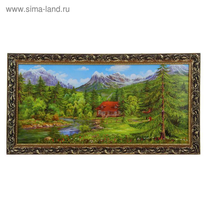 """Картина """"Дом около реки"""""""