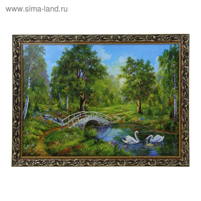 """Картина """"Лебеди у моста"""""""