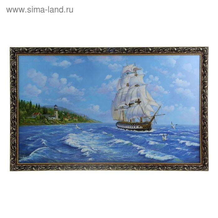 """Картина """"Парусник в море"""""""