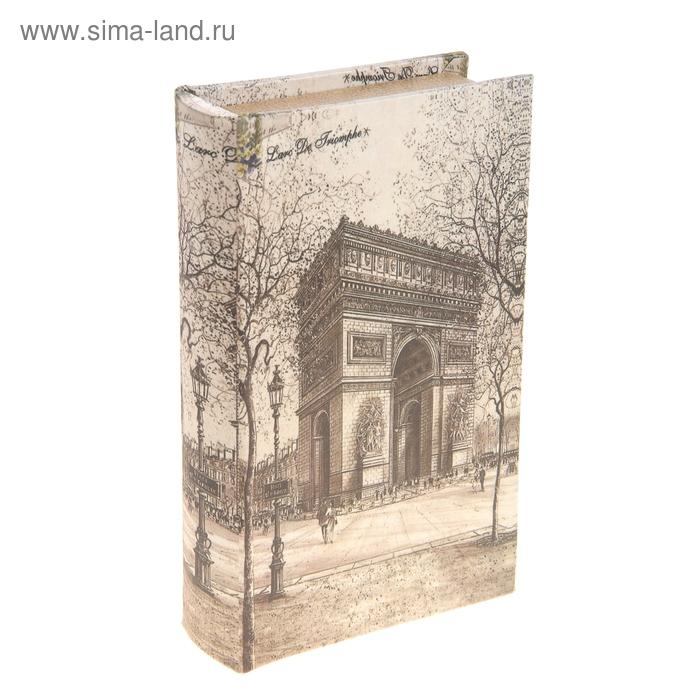 "Шкатулка-книга ""Триумфальная арка"""