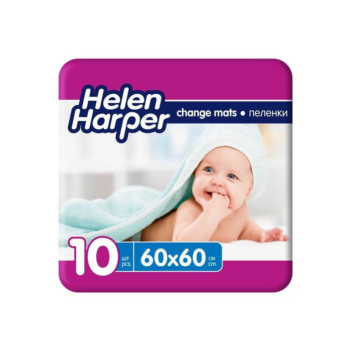 Пеленки гигиенические Helen Harper 60×60 см, 10 шт.