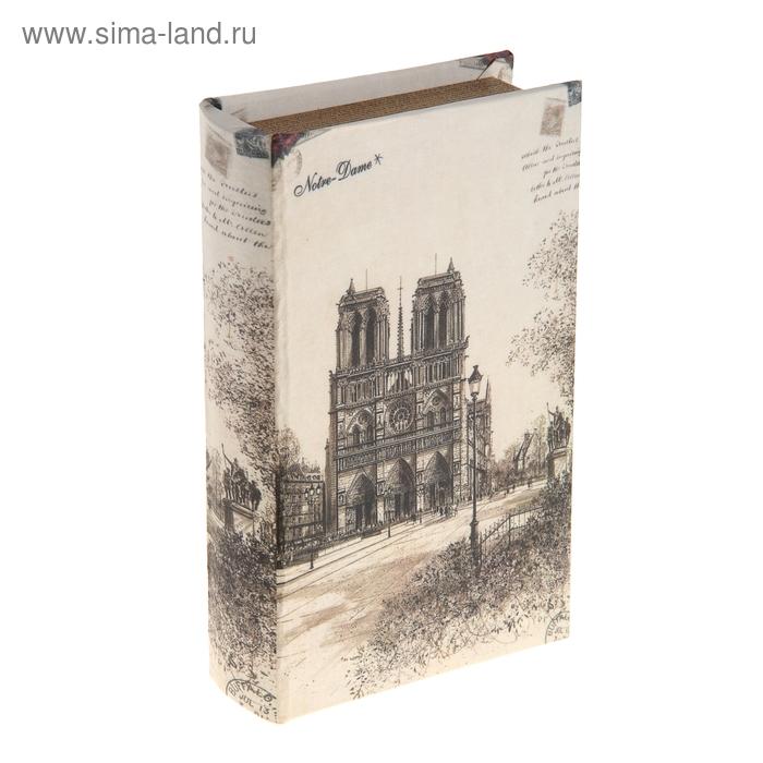 """Шкатулка-книга """"Собор в Париже"""""""