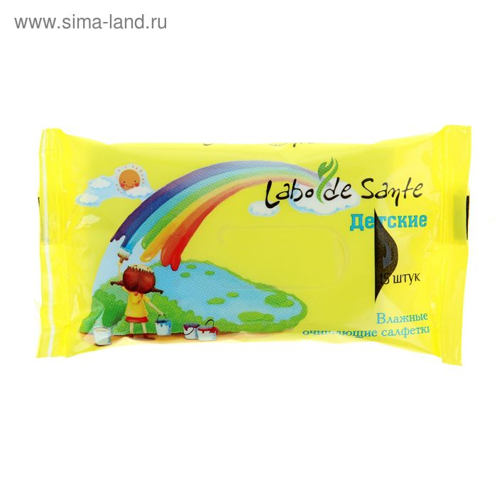 Салфетки влажные «Labo de Sante» Детские, 15 шт