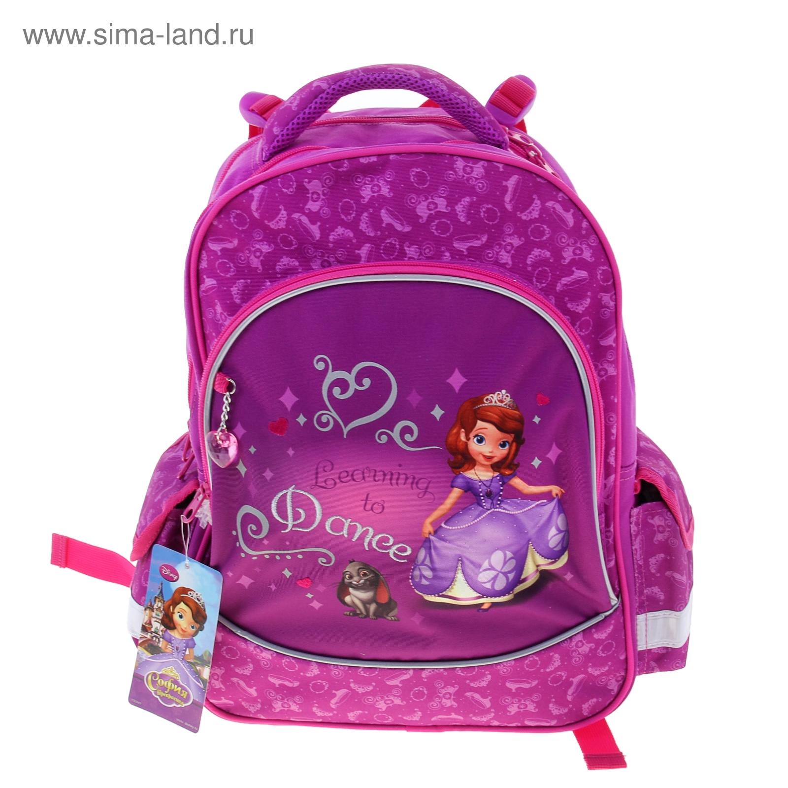 Рюкзак школьный принцесса софия наруто рюкзаки