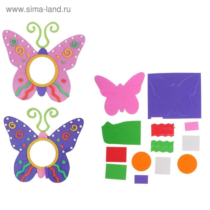 "Набор для творчества - рамка для фото своими руками ""Бабочки"" 2 шт"