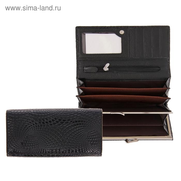 Кошелёк женский на клапане, 3 отдела, 2 отдела на рамке, отдел для кредиток, отдел для монет, наружный карман, матовый, чёрный