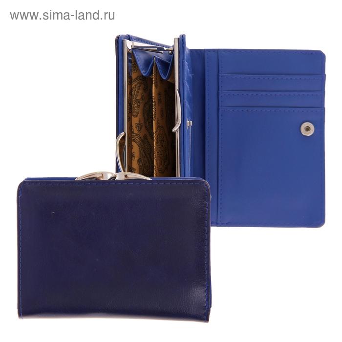"""Кошелёк женский """"Глянец"""" 2 отдела на рамке, 1 отдел, отдел для кредиток, цвет синий"""