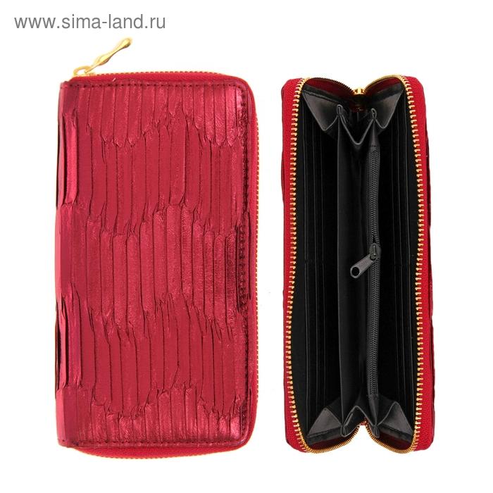 """Кошелёк женский """"Складочка"""", 6 отделов, отдел для кредиток, цвет красный"""