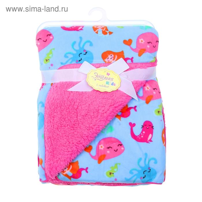 """Детский плед-одеяло """"Этелька"""" Океан 76*102 см, шенил, микрофибра"""