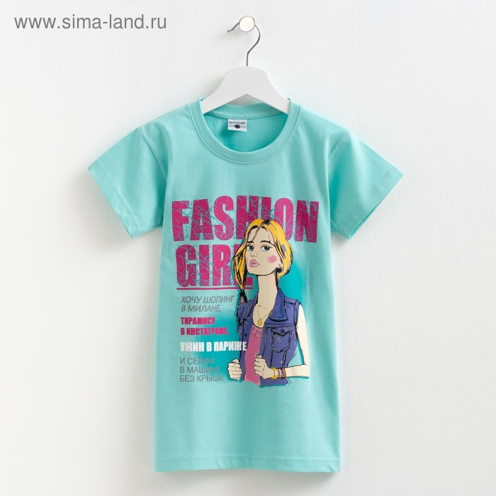 "Футболка детская Collorista ""Fashion Girl"", рост 134-140 см (36), 9-10 лет"