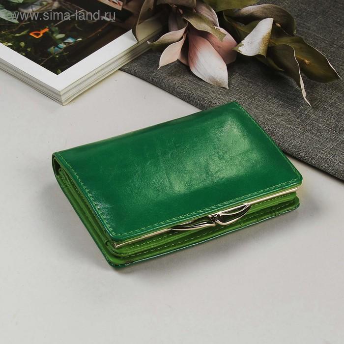 """Кошелёк женский """"Глянец"""", 1 отдел, 2 отдела на рамке, отдел для кредиток, цвет зеленый"""