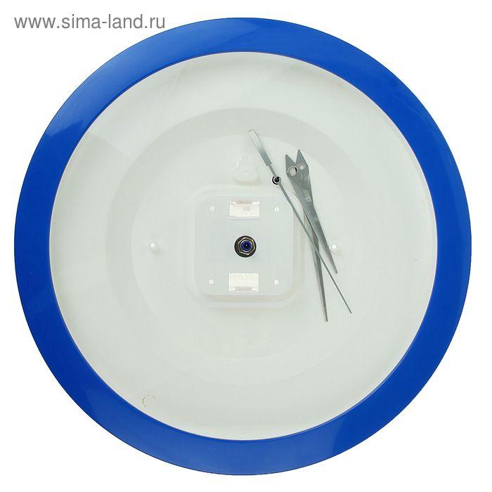 Часы-конструктор под нанесение, круглые, синие