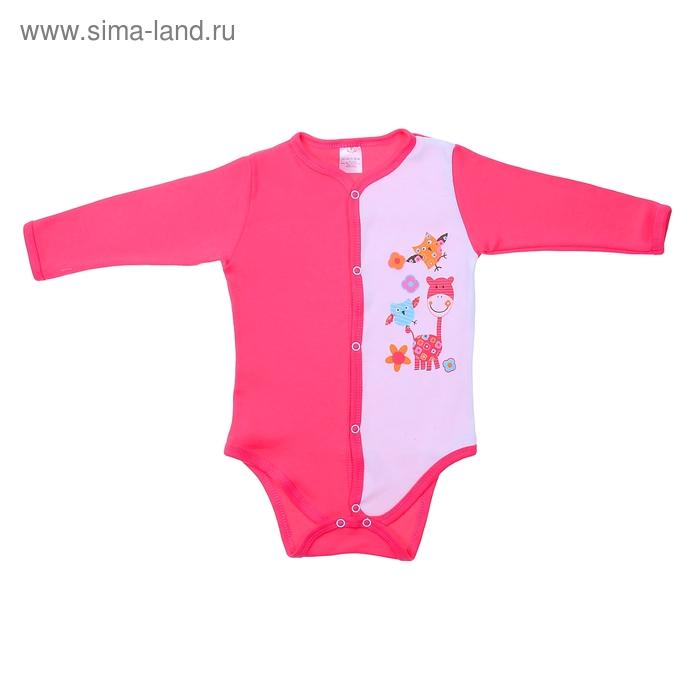 """Боди для девочки """"Весна"""" с застежкой спереди, интерлок, рост 68 см, цвет розовый/белый"""